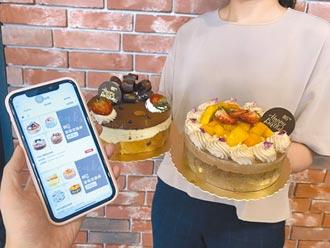 85 Cafe APP買蛋糕超方便