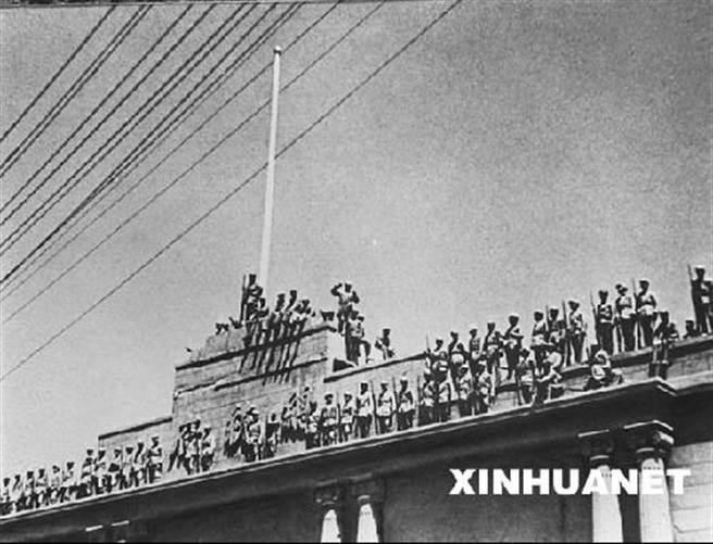 1949年4月23日,人民解放軍佔領南京。圖為入城部隊佔領南京總統府。圖自新華社
