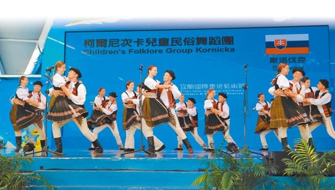 斯洛伐克將捐贈1萬劑疫苗給台灣,牽引出斯洛伐克的貝紐夫斯基於250年前登陸宜蘭的文化交流起源,宜蘭童玩節邀請斯洛伐克舞團參加,促進文化交流。圖為2018年童玩節交流活動。(宜蘭縣政府提供)