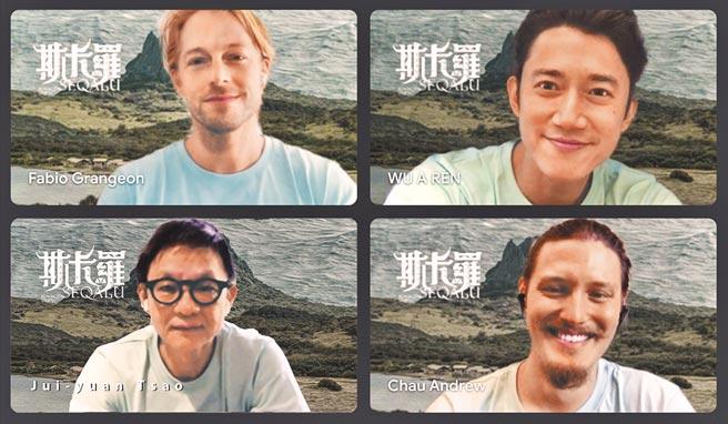 法比歐(左上)昨與吳慷仁(右上)、導演曹瑞原(左下)及周厚安分享拍戲甘苦。(公視提供)