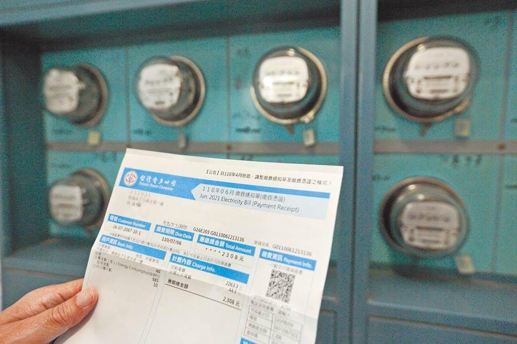 七月電價有望凍漲,行政院最快今日拍板定案。(本報資料照片)