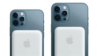 蘋果Apple行動電源無預警上架 磁吸設計不需線材立即充電