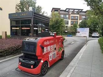 中國無人車新創「白犀牛」投入配送雜貨 獲千萬美元投資