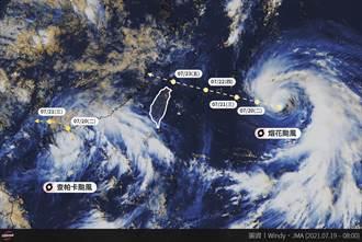 雙颱共舞 第7號颱風「查帕卡」生成 路徑曝光
