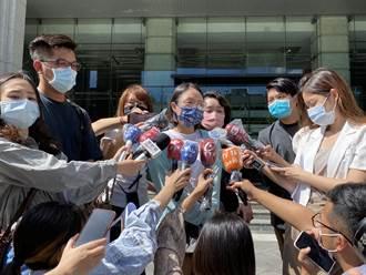 太魯閣號行政調查報告  罹難者家屬團體「太魯閣的眼淚」:憤怒與心痛