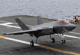F-35不足 美海軍提出詭異解決方案
