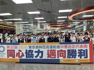 東京奧運》代表團搭乘包機飛往日本 行政院長蘇貞昌到場送機