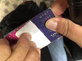 男拾獲信用卡變裝悠遊卡 小額免簽1個月盜刷19筆