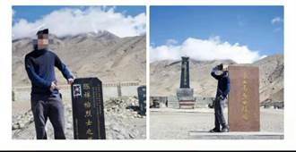 陸旅遊博主在戰亡士兵碑前拍照闖禍 新疆檢察介入追責
