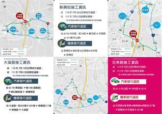 國1彰化員林三跨越橋陸續封閉 一張圖看懂替代道路