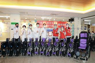企業偕同善心團體共同捐贈38台輪椅予衛福部苗栗醫院