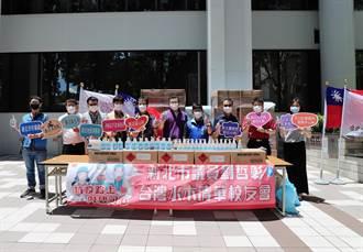 市議員媒合助防疫 台灣水木清華校友會捐新店防疫物資