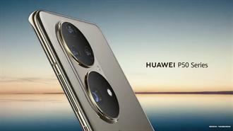 三星華為將辦發表會 P50/Z Fold 3摺疊手機依序亮相