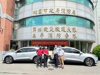 龍潭渴望園區管委會捐贈消防勤務車