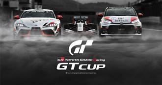 尋找全台最速!TOYOTA GT Cup Taiwan 2021開放報名