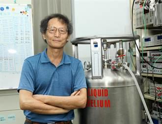 陽明交大開發二矽化鈷/二矽化鈦異質結構 突破性發現登國際期刊