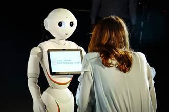 正妹博士愛上機器人 辭工作同居父母臉綠了