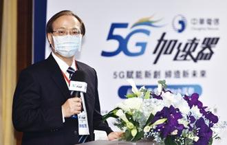 超高速上網 中華電扮領頭羊