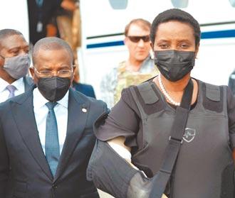 總統遺孀身穿防彈衣 自美返海地奔喪