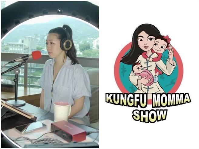錄製Podcast「Kungfu Momma Show功夫媽媽秀」。(凱特文化經紀提供)
