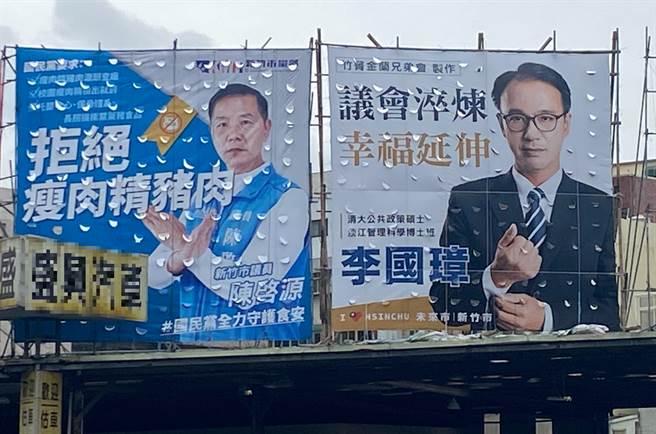 新竹市議會國民黨團決定25日起連續3天辦理下屆市長初選電話全民調作業,圖為兩位參選人李國樟(右)與陳啟源的選舉看板。(陳育賢攝)