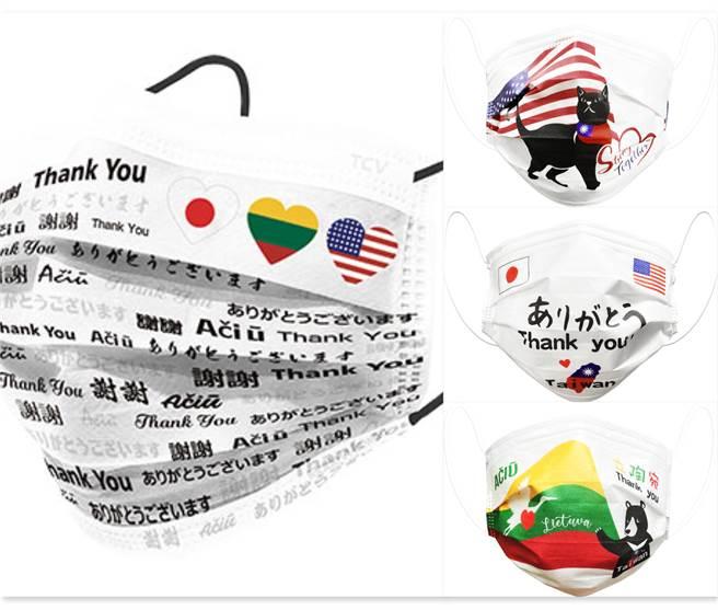 為感謝友邦捐助台灣疫苗,超商推出限量款設計口罩,全家(左1款)、萊爾富(右1至3款)。(圖/全家、萊爾富提供)