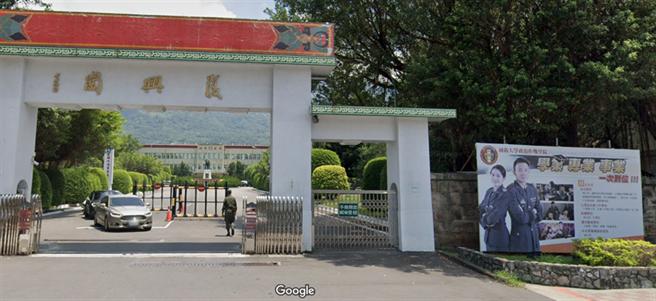 國防大學復興崗校區,政治作戰學院停課。(圖/翻攝自 Google map)