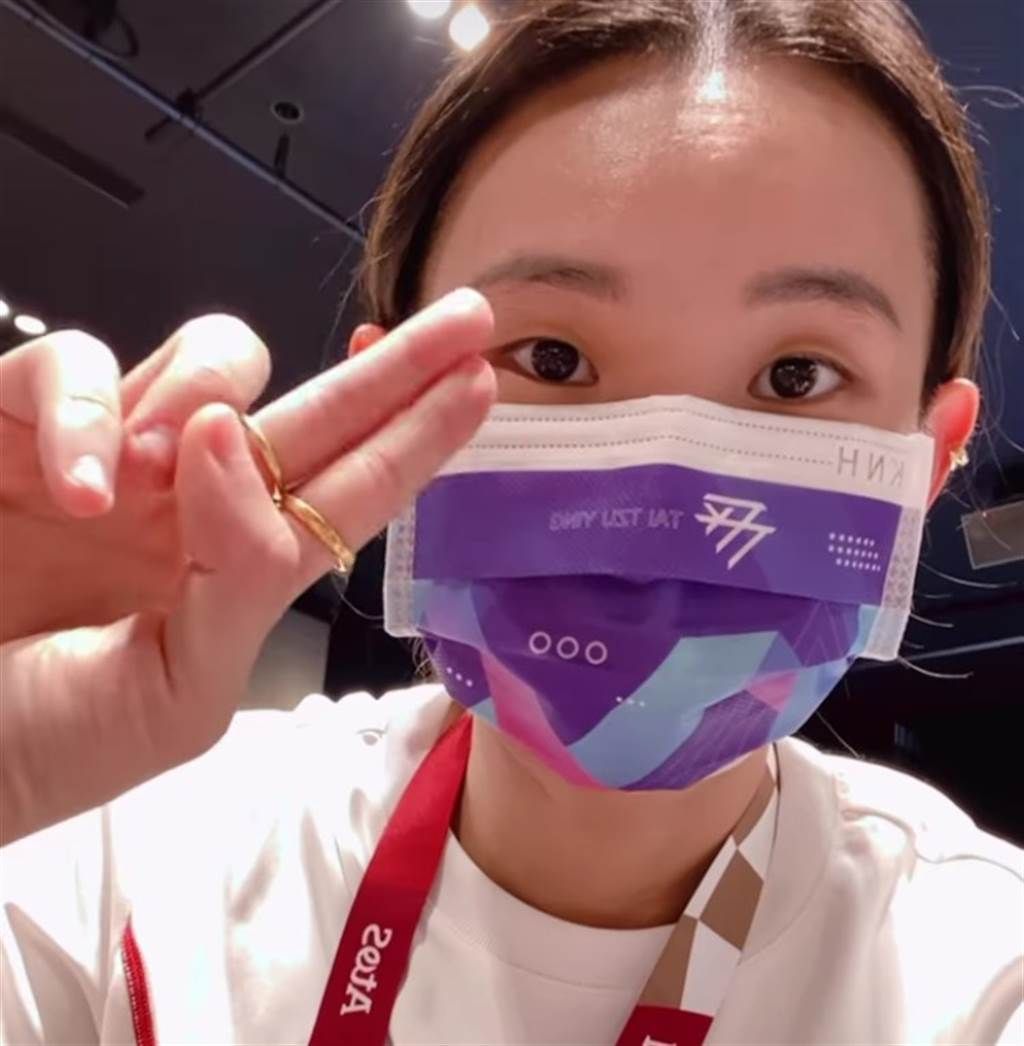 球后戴資穎的IG貼文引爆台灣奧運代表團「不受尊重」的議題。(圖/翻攝自戴資穎IG)