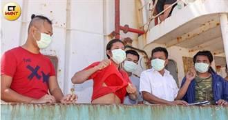 【海上監獄】台北港「活體漂流」21個月 外籍船員餓到跟釣客討魚吃