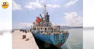 【海上監獄】船東對外稱破產 寧繳千萬停泊費卻不給薪