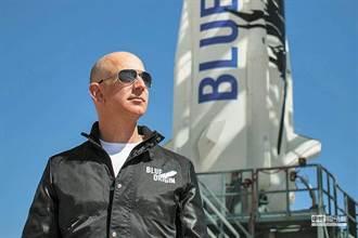貝佐斯參加速成訓練 將展開首次無駕駛太空飛行