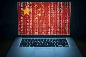 美控告4名陸特工主導駭客攻擊 長期入侵多國電腦系統