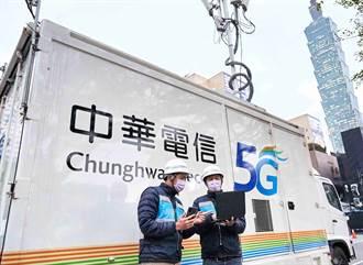 Speedtest報告出爐 中華電信摘下5G網速、行動涵蓋第一