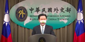 立陶宛將設「台灣代表處」 AIT:所有國家都應自由與台灣締結緊密關係