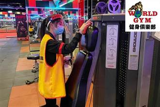 World Gym確診足跡再加1 長春店今起暫停營業3天