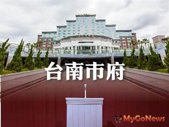 台南三階段審評 藉公辦都更取得公營住宅