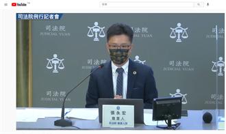石木欽案參審員遭聲請迴避 司法院:審判獨立不宜評論