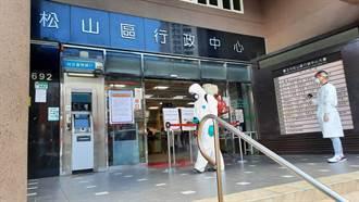 松山戶政事務所員工確診 300人全員採檢!PCR結果今出爐