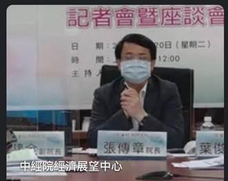 中經院:經濟基本面穩健 台灣實質GDP年增5.16% 更上層樓