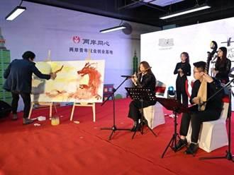 中評智庫》台灣居民在大陸權利義務實踐分析(王鶴亭)