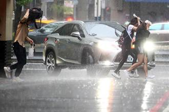 烟花海陸警估一天內發布 9縣市豪大雨 這2區防淹水