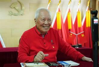兩岸一家人》鄭堅:一位台籍共產黨人的抉擇