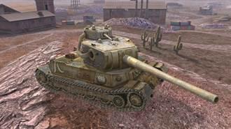 手遊《戰車世界:閃擊戰》七周年特別企劃  稀有戰車介紹