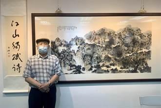 走遍大江南北 88歲退休校長白博文書畫展