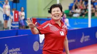 大陸國乒世界冠軍倪夏蓮 58歲第5次征戰奧運未披中國戰袍