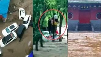 河南暴雨破歷史極值:水淹少林寺、市民爬樹、汽車被沖走