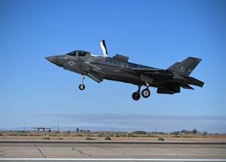 日F-35B部署地點出爐 外媒:阻止大陸包圍台灣