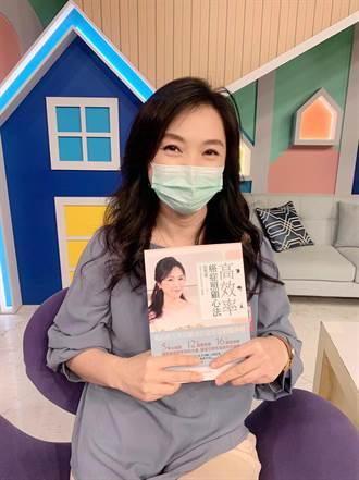 父親大腸癌第4期 張鳳書新書分享「高效率癌症照顧心法」