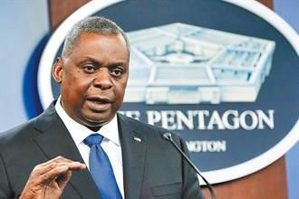 美防長將訪越菲星3國 強調對東南亞的安全承諾
