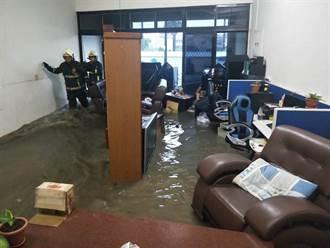 WFH還是可以放颱風假 勞動部曝關鍵一條件